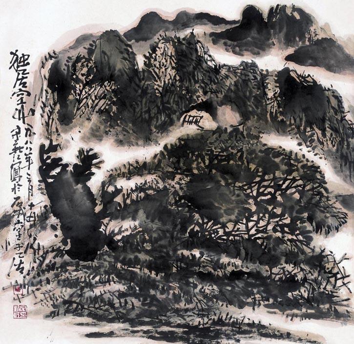 宋新江--中国书画收藏图片